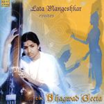 Lata Mangeshkar recites the Bhagwad Geeta
