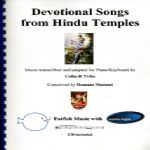 Devotional Songs from Hindu Temples