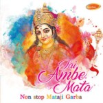 Jai Ambe Mata by Various Artists