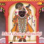 Mara Ghatma Shrinathji new